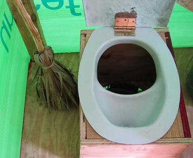 SOIL urine diverting toilet in Haiti
